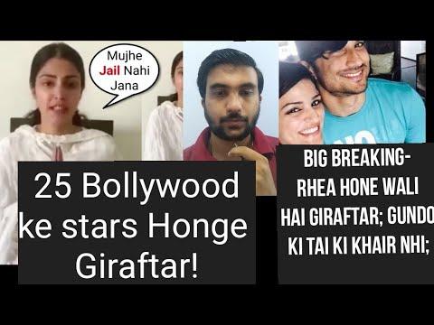 Download BIG Breaking- Rhea Chakraborty Arrested! ; NCB ne Banayi 25 Bollywood stars ki list! #SSRCase #NCB