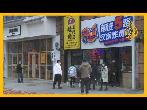 بعد حجر استمر نحو شهرين بسبب #كورونا.. الحياة تعود تدريجيا إلى مدينة #ووهان الصينية ????  - نشر قبل 3 ساعة