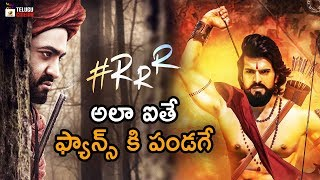 RRR Movie Suprising Update | Jr NTR | Ram Charan | Alia Bhatt | SS Rajamouli | Mango Telugu Cinema