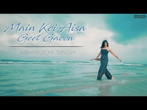 Main Koi Aisa Geet Gaoon | Ukulele Cover | Abhiruchi Singh | Yes Boss | Shahrukh Khan
