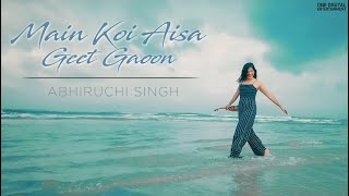 Main Koi Aisa Geet Gaoon   Ukulele Cover   Abhiruchi Singh   Yes Boss   Shahrukh Khan
