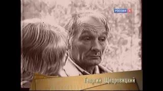 Отдел - Фильм 8 й  Философы наедине с историей