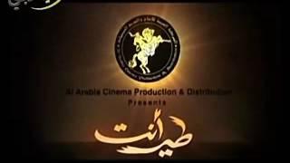 اغنية طير انت احمد مكي ودنيا سمير غانم