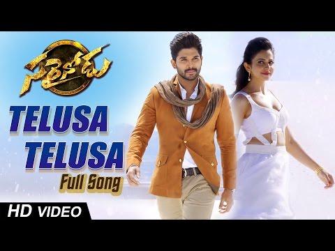 Telusa Telusa Full Video Song || Sarrainodu  || Allu Arjun , Rakul Preet, Catherine Tresa