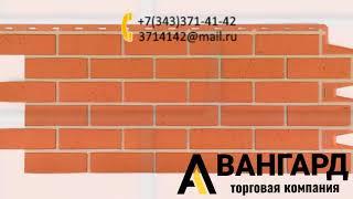 фасадные панели(, 2018-05-22T16:07:45.000Z)