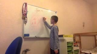 Математика 1 класс 1 урок