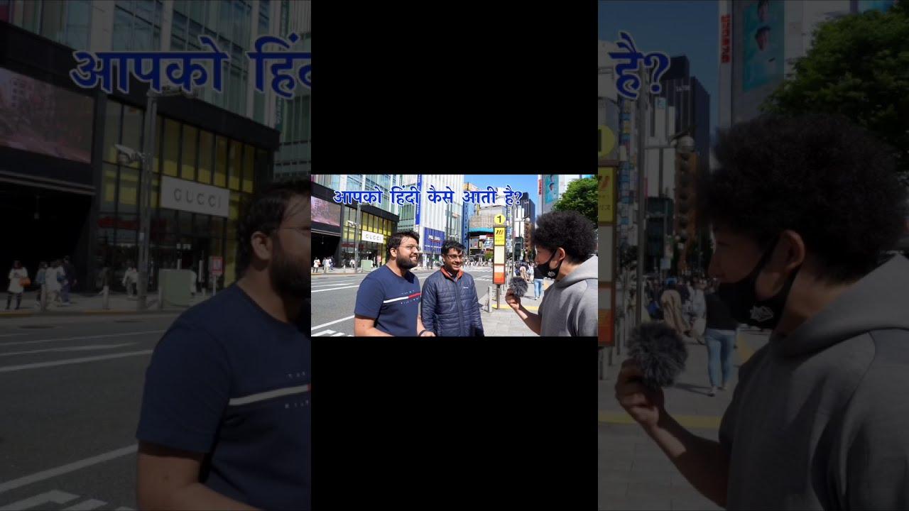 Japanese speaks Hindi and surprises Indians in Japan 🇯🇵❤️🇮🇳   Prank #Shorts