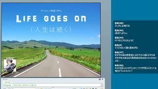 LGO-POHHネタバレ雑談