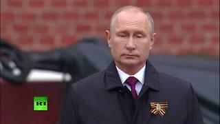Putin commemorates 75th anniversary of victory over Nazi Germany