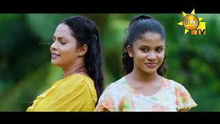 හෙමින් | Hemin | Sihina Genena Kumariye Song Thumbnail