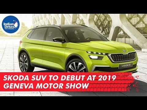 Skoda SUV To Debut At 2019 Geneva Motor Show