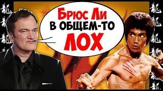 ОДНАЖДЫ В ГОЛЛИВУДЕ | Посмотрел фильм Квентина Тарантино