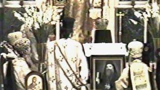 Ι.Μ.Ν. ΑΓΙΟΥ ΜΗΝΑ (Πολυαρχιερατικό μνημόσυνο κυρού Ευγενίου)