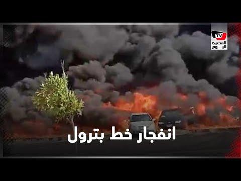 اللقطات الأولى لانفجار خط البترول في طريق إسماعيلية الصحراوي  - 20:00-2020 / 7 / 14