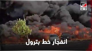 اللقطات الأولى لانفجار خط البترول في طريق إسماعيلية الصحراوي
