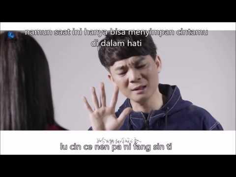 Jang Chien Se Ciek Ce Tau Wo Ai Ni (lirik Dan Terjemahan)