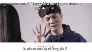 jang chien se ciek ce tau wo ai ni (lirik dan terjemahan) Mp3