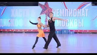 Чемпионат Москвы 2021 A класс Финал Fast Самохвалов Роман   Кошевая Дарья