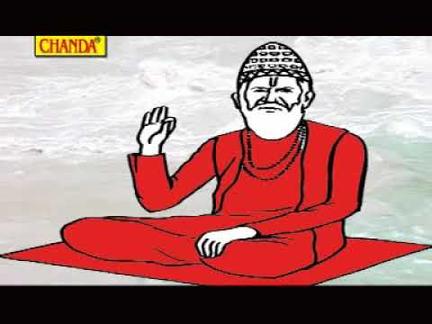 maza loot le bande guru bandgi ka gaurav das bhajan kabir ashram kishangarh rajasthan