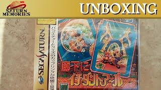 Another unboxing! -------------------------------------------------------------------------------------------------- Enjoy the video? Remember to like, comment, and subscribe!