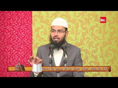 Khilafat e Ali RA Ke Daur Mein Quran Ko Nuqat Dene Ke Liye Kise Chuna Gaya By Adv. Faiz Syed
