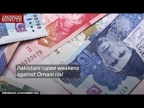 Pakistani rupee weakens against Omani rial