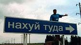 Секрет Притяжения Джо Витале в Москве Joe Vitale - YouTube