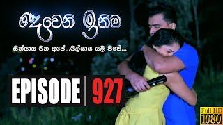 Deweni Inima | Episode 927 15th October 2020 Thumbnail