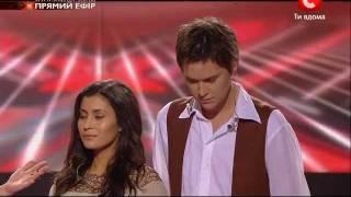 Скачать Х Фактор 2 Аркадий и Малика 2 песня эфир 17 12 2011