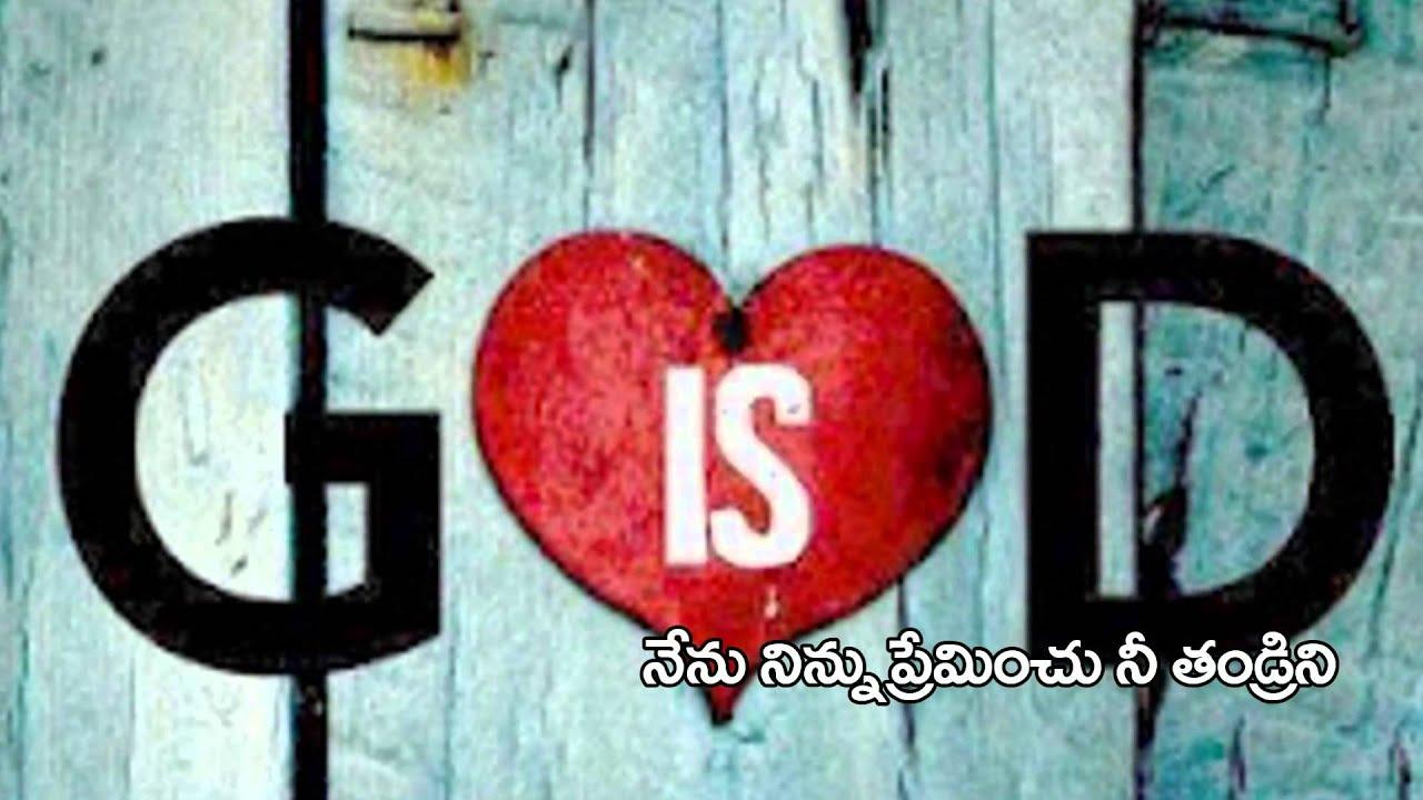 gods love letter to you telugu version