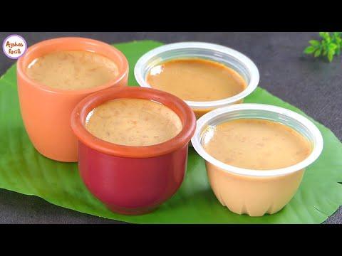 ঘরেপাতা দইবীজ দিয়ে পারফেক্ট মিষ্টিদই - সবরকম টিপস সহ রেসিপি | Mishti doi Recipe, Dahi, Sweet Yogurt