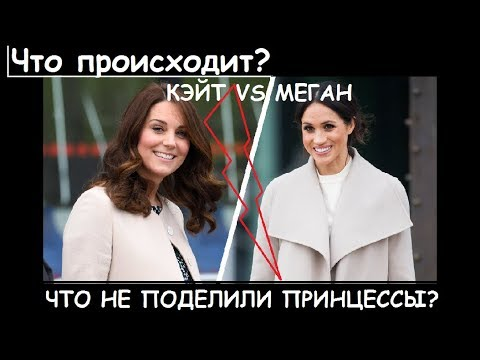 ВОЙНЫ ПРИНЦЕСС 2