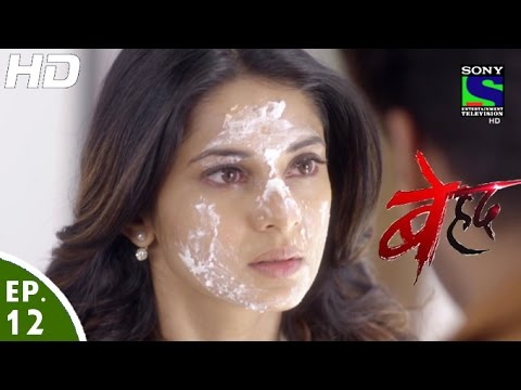 Thumbnail: Beyhadh - बेहद - Episode 12 - 26th October, 2016