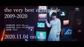 【fripSide】the very best of fripSide 2009-2020 SPOT