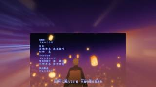 Naruto Shippuden Ending 38