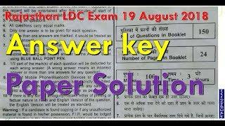 RSMSSB Rajasthan LDC EXAM Answer Key 19 Aug 2018 - Jr Assistant 19 August Exam 1st Paper Solution