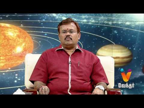 Jodhida Neeram   (04/02/2017)   [Epi - 111]