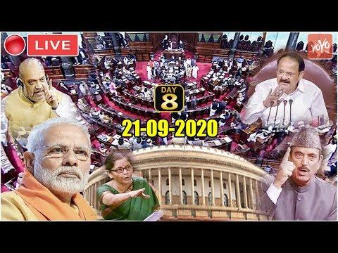 RAJYA SABHA LIVE : PM Modi Parliament Monsoon Session of 17th Rajya Sabha 2020 | Day 8 | 21-09-2020