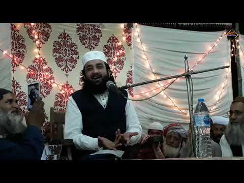 Qazi Matiullah Saeedi New Bayan {2018-19} Part 1 in Jamshoro sindh