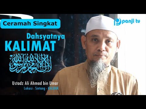 Ceramah Singkat : Dahsyatnya Kalimat Laa ilaha ilallah   Ustadz Ali Ahmad bin Umar