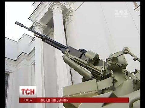 Міни і міномети у ВР: Укроборонпром презентував депутатам вітчизняні розробки озброєння