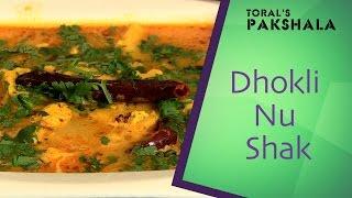 How To Make Dhokli Nu Shak (gujarati Gatte Ki Subzi) Ii Toral's Pakhshala