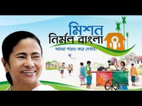 Mission Nirmal Bangla - BURDWAN- Panchayat...