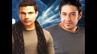ميكس عمرو دياب ومحمد حماقي