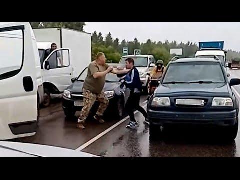 Учителя на дорогах! Самые жестокие подставы,драки один против толпы на дороге