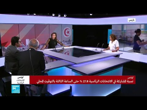 ماذا يعني عزوف الشباب عن التصويت في الانتخابات الرئاسية التونسية؟  - نشر قبل 4 ساعة