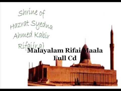 Rifai Maala (Malayalam) Without Music