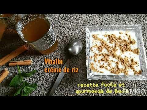 mhalbi-(-crème-de-riz)-محلبي