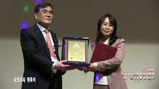 [정기총회] 2020년도 한국기자연합회 정기총회 및 문…