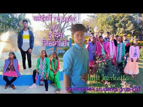 Kairle Re Pyar Du Din Kar Jindgi Me.new DJ And Old Song.mix Kiya He DJ Bablu Ghaghra.editer Lalit Ke